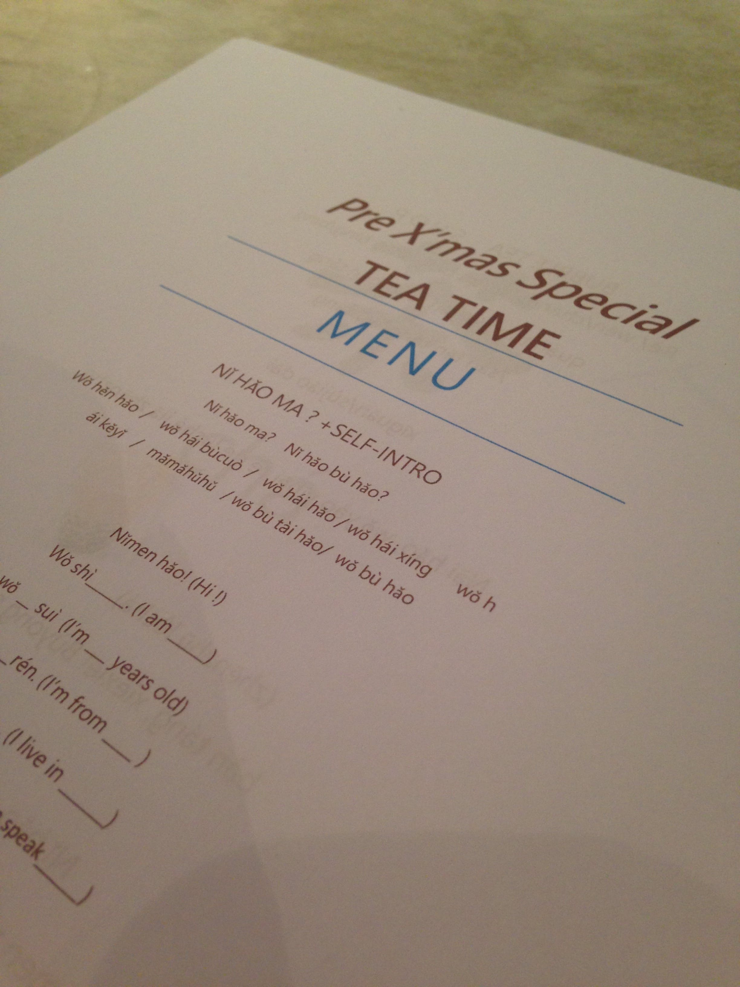 Tea Time- Chinese Learning ''Menu'' (some tones are modified manually)